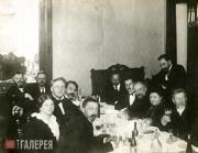 Celebration of Ilya Repin's 70th birthday