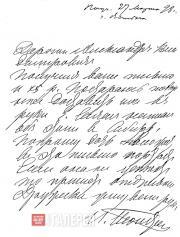 Leo Tolstoy's letter