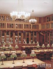 Библиотека Академии