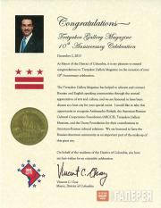 Поздравления журналу «Третьяковская галерея» по случаю 10-летнего юбилея от Винс