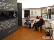 "Exhibition view ""A Sheet Covered with Writing"" Nezaket Ekici"
