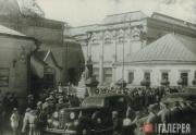 Lavrushinsky Pereulok, 17 May 1945. The opening of the Gallery