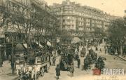 Париж. Итальянский бульвар