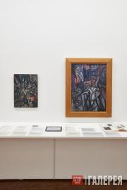 """Exhibition view """"Russian Avant-Garde at the Museum Ludwig: Original and Fake – Q"""