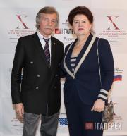 Alexander Rozhin and Natella Voiskunski