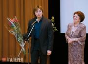 Народныи артист России Сергей Безруков и ведущая вечера Елена Бехтиева