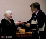 Natalya Sokolova, Laureate of the Pavel Tretyakov Award and Viktor Bekhtiev