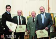 В Российской академии художеств