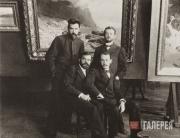 From left: sitting, Arkady Chumakov, Konstantin Bogaevsky; ...
