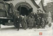 Возвращение художественных произведений в Москву. Ноябрь 1944