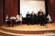 Вечер 5-летия Благотворительного Фонда имени П.М.Третьякова