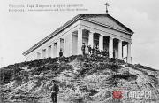 Музей древностей на горе Митридат в Феодосии