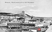 Feodosia. View of Mount Mithridat and the Museum of Antiquities