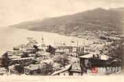 Yalta. Postcard. Early 20th century