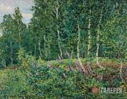 Meshcherin Nikolai. Willow-herb. 1912