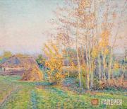 Meshcherin Nikolai. Autumn Morning