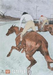 Toulouse-Lautrec Henri. The Jockey. 1899