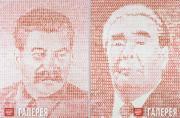 Gorokhovsky Eduard. Festive Mosaic «Stalin-Brezhnev». Diptych. 1988-1989