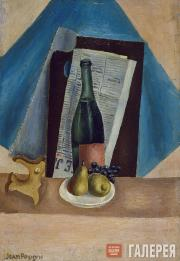 Jean POUGNY. Still-life with Bottle and Pears. 1923