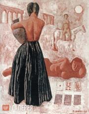 Massimo CAMPIGLI. The Gypsies. 1928