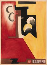 Н.С. Гончарова. Геометрическая композиция. Пошуар. 1926–1927