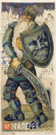 Н.С. Гончарова . Полкан. Эскиз по мотивам спектакля «Золотой петушок». 1920-е