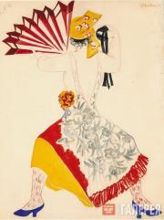 Испанка с веером. 1916. Эскиз костюма к балету «Испания»
