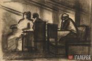 Zhegin Lev. An Interior Scene. 1924