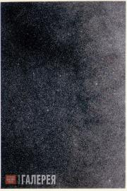 Руфф Томас. 18h20m/-25°. 1990