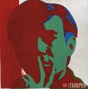 Warhol Andy. Self-portrait. 1967