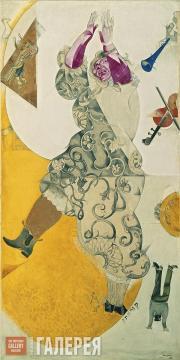 Шагал Марк. Танец. 1920