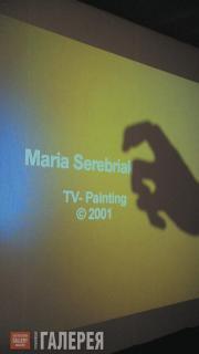 Серебрякова Мария. TV-Рainting. 2001