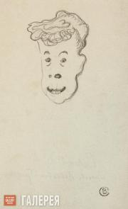 Serov Valentin. Lyubov Gritsenko-Bakst. Caricature. 1903