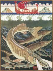"IVAN BILIBIN. Podvodnoye tsarstvo. Illustration for the Russian bylina ""Vol'ga"""