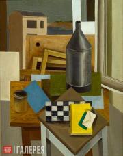 Suta Romans. Still-life with a Chessboard. 1927