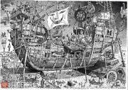 Smirnov Igor. Ship 1. 2017