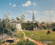 Polenov Vasily. A Moscow Courtyard. 1878