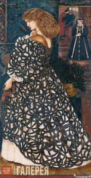 Edward Coley Burne-Jone. Sidonia von Bork, 1560. 1860