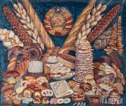 Mashkov Ilya. Soviet Bread. 1936