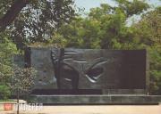 Цигаль Владимир. Памятник Герою Советского Союза Рихарду Зорге. 1981