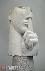 Корнеев Виктор. Молчание. 2014