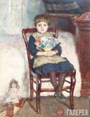Surikov Vasily. Portrait of Olga Vasilievna Surikova (1878-1958), the Artist's D