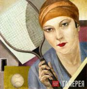 Belcova Alexandra. The Tennis Player. 1927