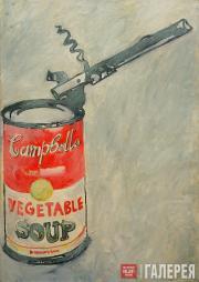 Avdei TER-OGANYAN. Andy Warhol. Campbells soup. 1990