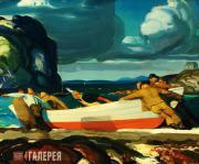 Джордж БЕЛЛОУЗ. Большая плоскодонка. 1913