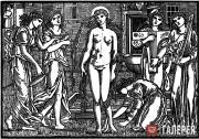Edward Burne-Jones and William Morris. The Court of Venus