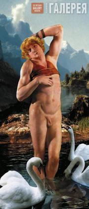 Olga TOBRELUTS. Narcissus. 2005
