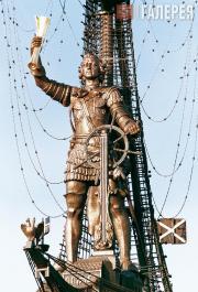 Церетели Зураб. Монумент «300 лет Российскому флоту», или «Петр Первый». 1997