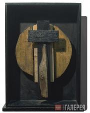 Эльконина Мария Викторовна. Крест с фигуркой и кругом. 1959