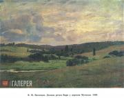 Долина речки Вори у деревни Мутовки. 1880